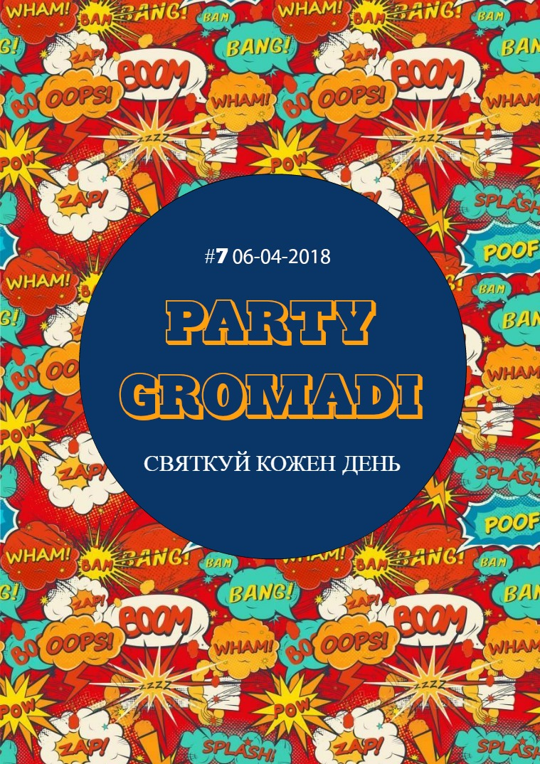 PARTY GROMADI #7