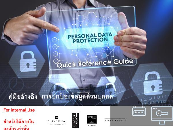 Personal Data Protection quick guide Personal Data Protection quick guide