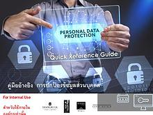 Personal Data Protection quick guide