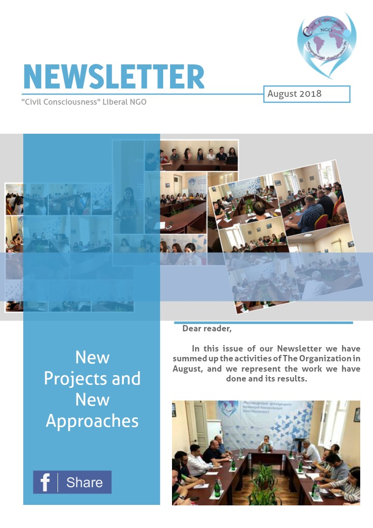 """CC"" NGO's Newsletters August_Newsletter_Eng"