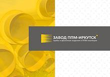 """""""ППМ-Иркутск"""" Сегодня"""