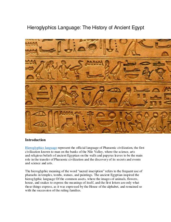 Hieroglyphics Language The History of Ancient Egyp