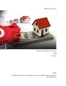 Real Estate in Turkey