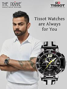 Tissot Watches are Always for You