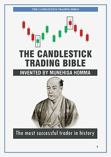 Munehisa Homma :The Candlestick Trading Bible PDF eBook Free Download