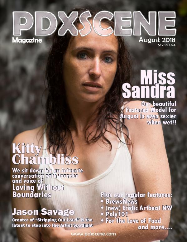 PDXScene Magazine August 2018