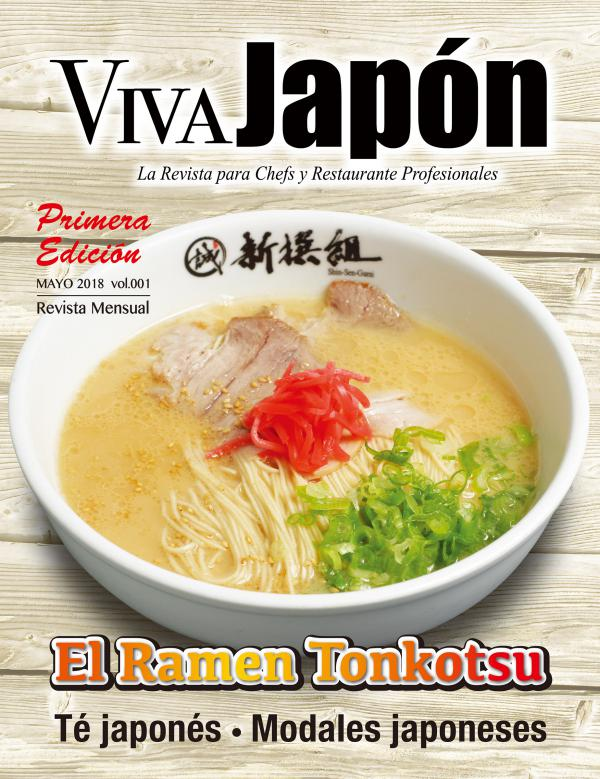 VIVA JAPÓN Mayo issue vol.001