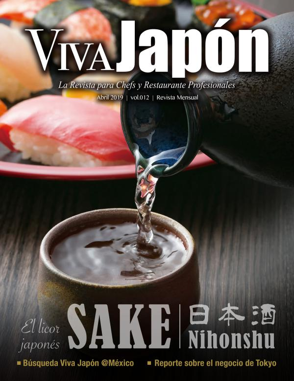 VIVA JAPÓN ABRIL issue vol.012