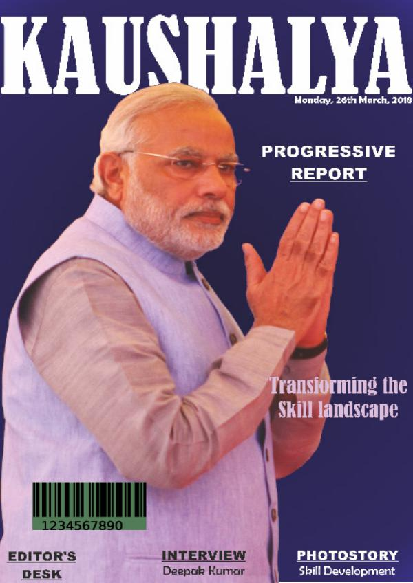 My first Magazine Kaushalya 1