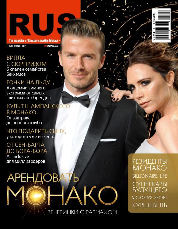 RUS MONACO Issue #11