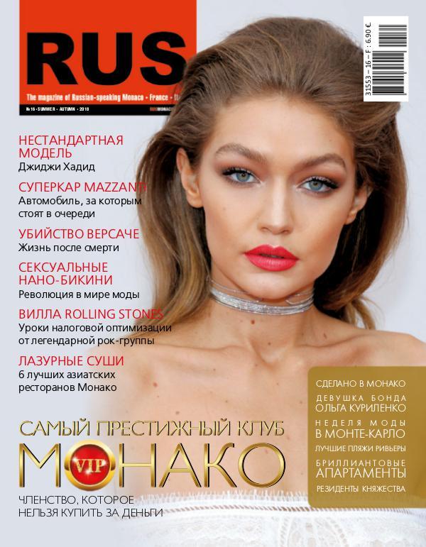 RUS MONACO Issue #16