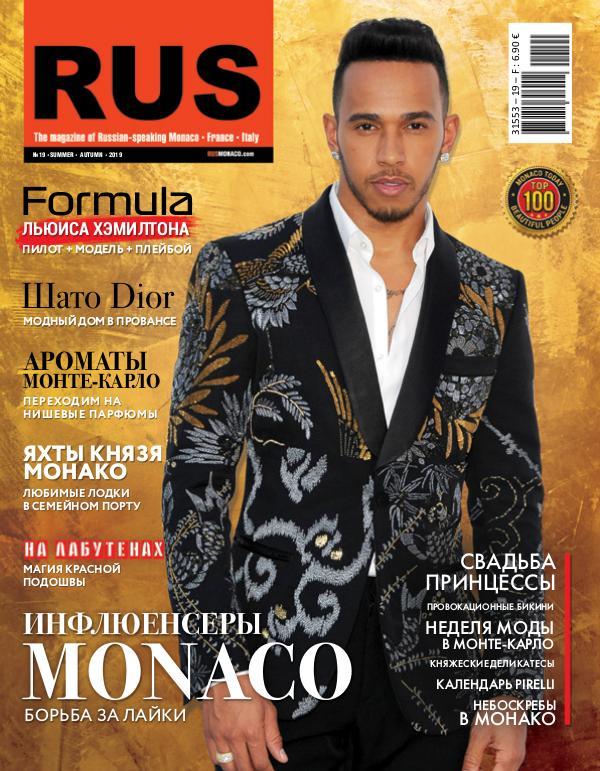 RUS MONACO Issue #19