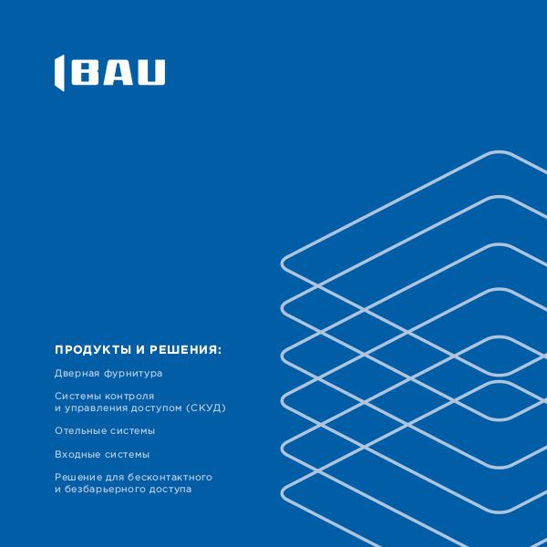 IBAU_PROJECT IBAU_PROJECT