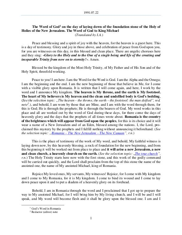 The Word of God in Romania down of the foundation stone of the Holy of Holies of the New Jerusalem 1991.07.22 - The Word of God on the day of laying