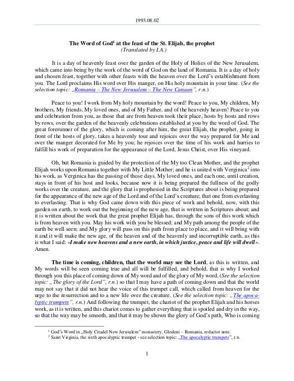 The Word of God in Romania t. Elijah, the prophet 1993.08.02 - The Word of God at the feast of the S