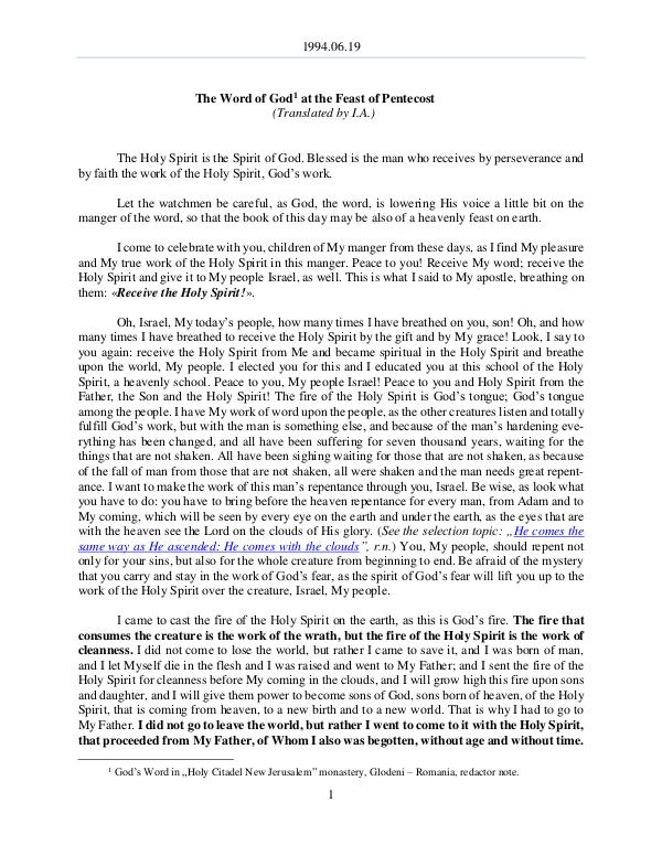 1994.06.19 - The Word of God at the Feast of Pente