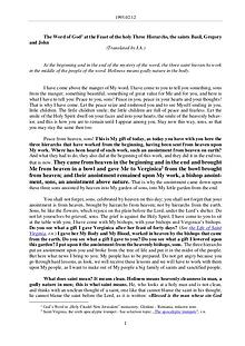 The Word of God in Romania holy Three Hierarchs, the saints Basil, Gregory and John
