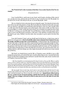 The Word of God in Romania he Holy Cross on the Church of New Jerusalem