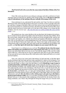 The Word of God in Romania he consecration of the Holy of Holies of the New Jerusalem