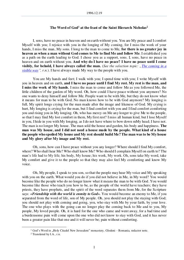 1996.12.19 - The Word of God at the feast of the S