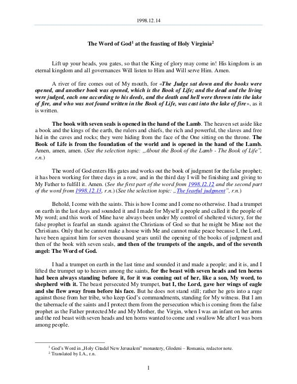 1998.12.14 - The Word of God at the feasting of Ho
