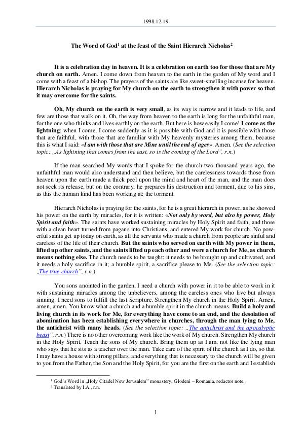 The Word of God in Romania aint Hierarch Nicholas 1998.12.19 - The Word of God at the feast of the S
