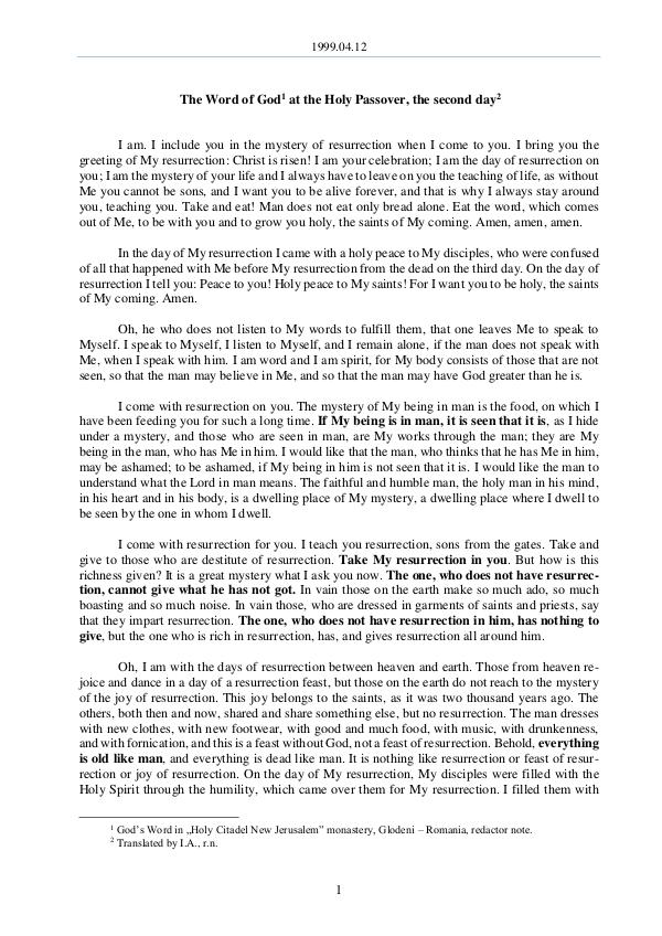 1999.04.12 - The Word of God at the Holy Passover,