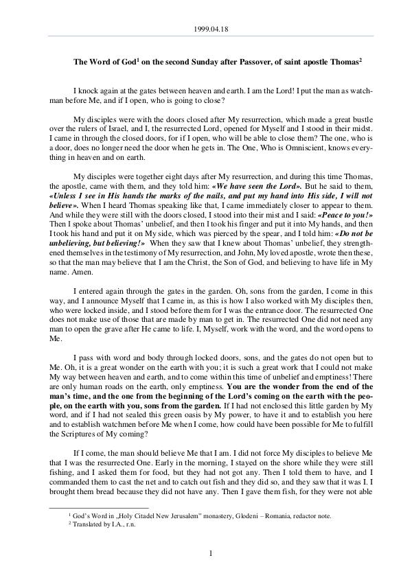 1999.04.18 - The Word of God on the second Sunday