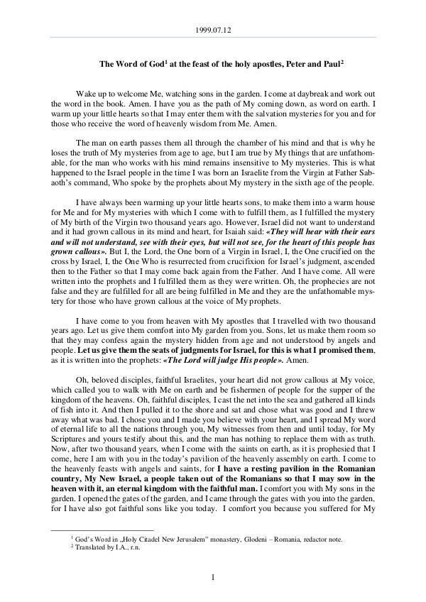 The Word of God in Romania aint apostles, Peter and Paul (The Judgment) 1999.07.12 - The Word of God at the feast of the s
