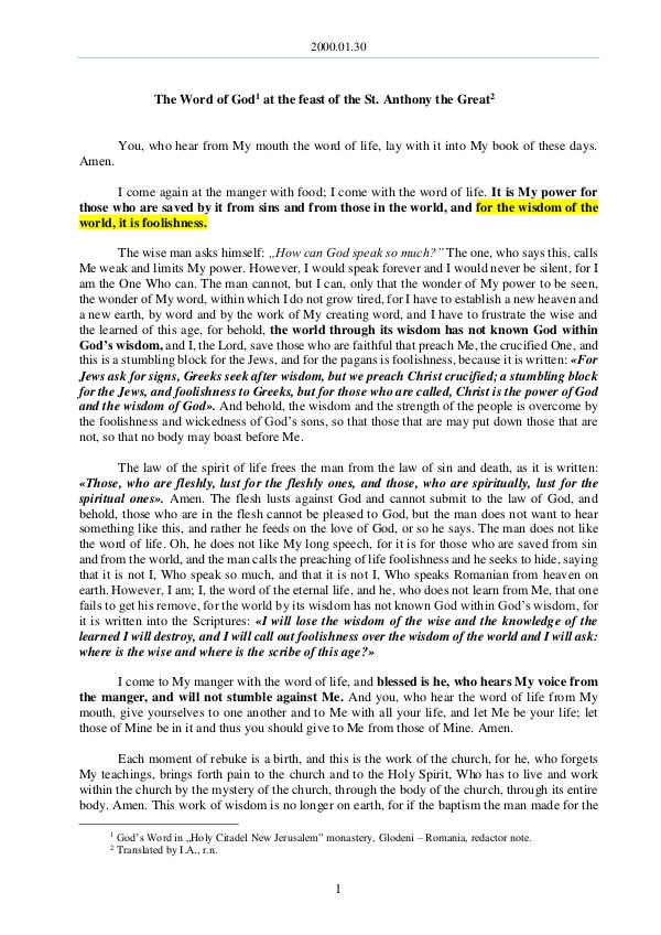 The Word of God in Romania t. Anthony the Great 2000.01.30 - The Word of God at the feast of the S