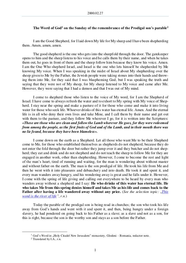 The Word of God in Romania remembrance of the Prodigal son's parable 2000.02.27 - The Word of God on the Sunday of the