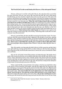 The Word of God in Romania after Passover, of the saint apostle Thomas