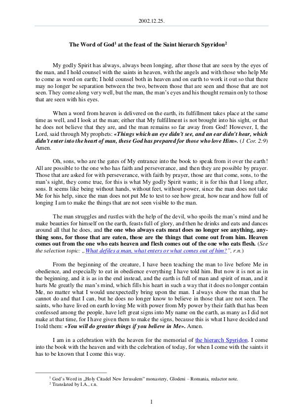 The Word of God in Romania aint hierarch Spyridon 2002.12.25 - The Word of God at the feast of the S