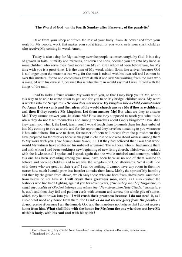 The Word of God in Romania after Passover, of the paralytic 2003.05.18 - The Word of God on the fourth Sunday
