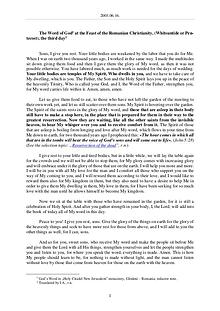The Word of God in Romania omanian Christianity, the third day