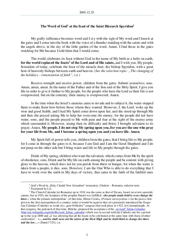 The Word of God in Romania aint Hierarch Spyridon 2003.12.25 - The Word of God at the feast of the S