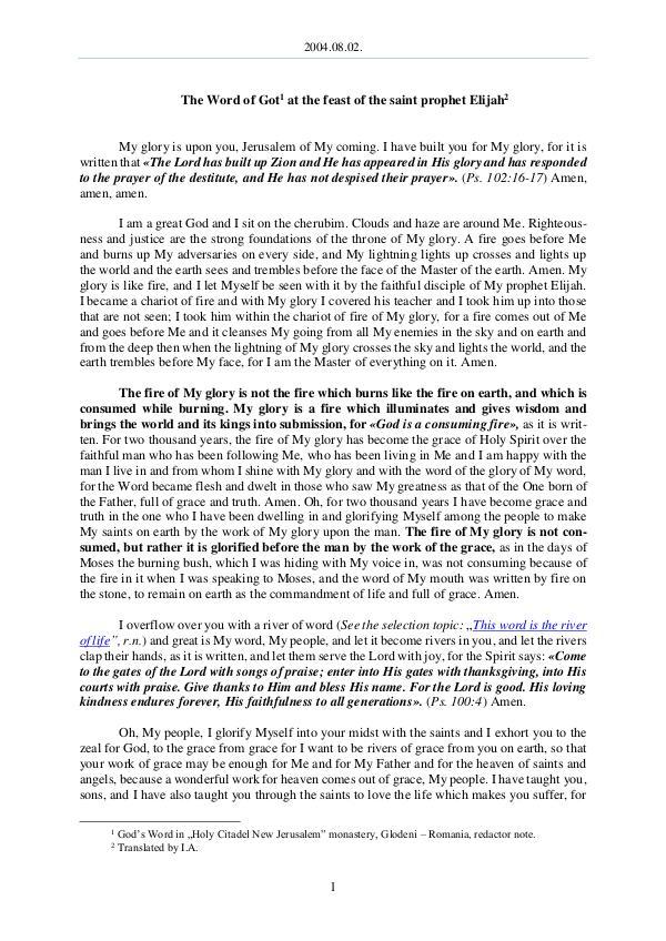 The Word of God in Romania aint prophet Elijah 2004.08.02 - The Word of Got at the feast of the s