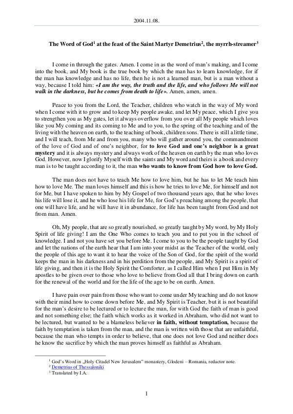 The Word of God in Romania aint Martyr Demetrios, the myrrh-streamer 2004.11.08 - The Word of God at the feast of the S