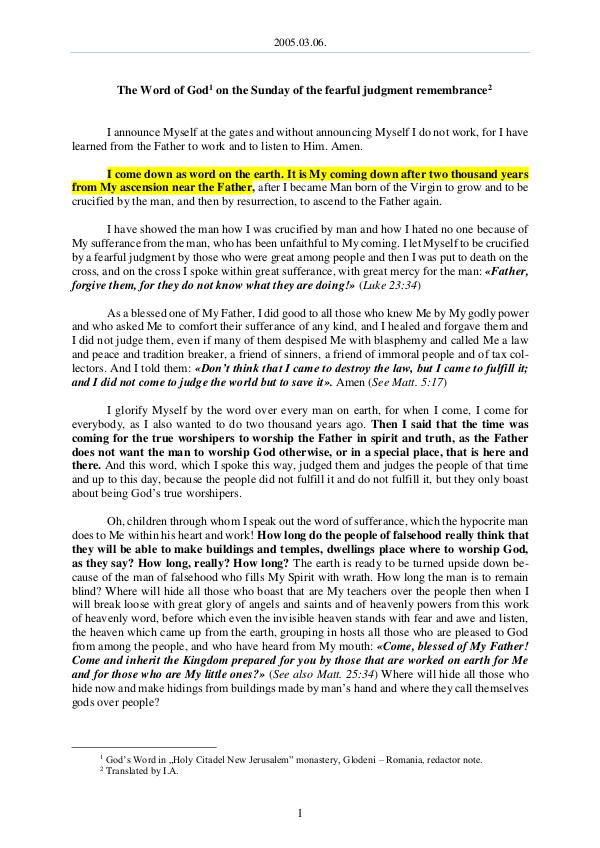 The Word of God in Romania fearful judgment remembrance 2005.03.06 - The Word of God on the Sunday of the