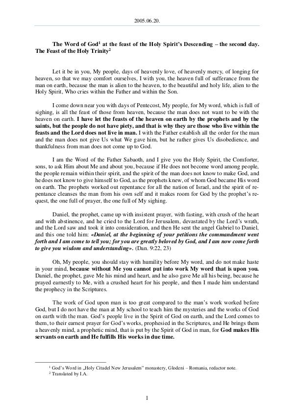 2005.06.20 - The Word of God at the feast of the H