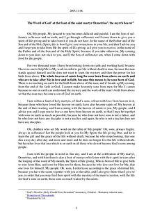 The Word of God in Romania aint martyr Demetrios, the myrrh bearer