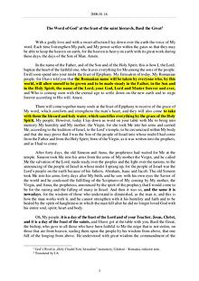 The Word of God in Romania aint hierarch Basil the Great