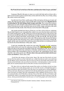 The Word of God in Romania hree saint hierarchs, Basil, Gregory and John