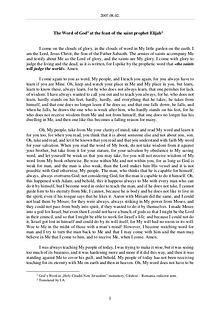 The Word of God in Romania aint prophet Elijah