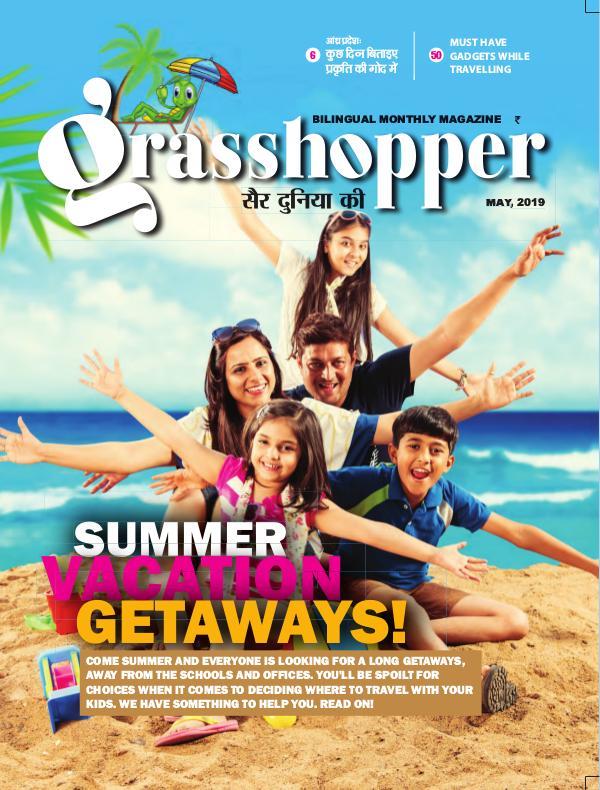 Grasshopper Summer Vacation Getaways