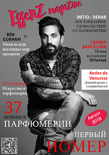 Essenz Magazine