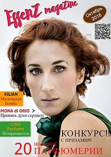 Essenz Magazine