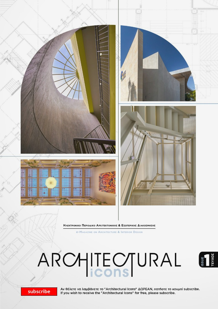 Architectural Icons Architectural Icons Issue No.1