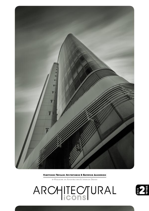 Architectural Icons Issue No.2