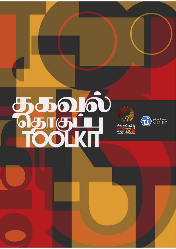 Singapore Tamil Youth Conference 2018 Toolkit Toolkit 2018 Final